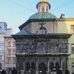 Kaplica Boimów we Lwowie