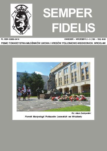 Semper Fidelis 4/2018 - okładka